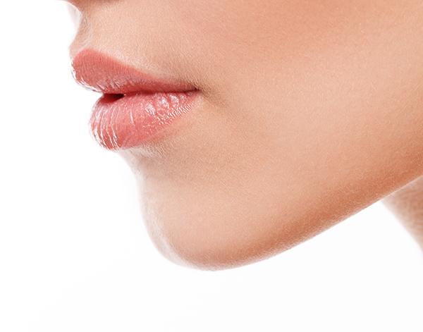 Chin Augmentation Kitchener
